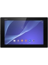 Recycler Sony Xperia Z2 Tablet 16Go